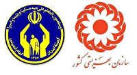 معاون سازمان بهزیستی کشور در گرگان: افزایش 14 درصدی مستمری مددجویان بهزیستی و کمیته امداد