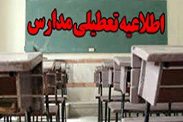 مدارس گلستان یکشنبه و دوشنبه تعطیل است