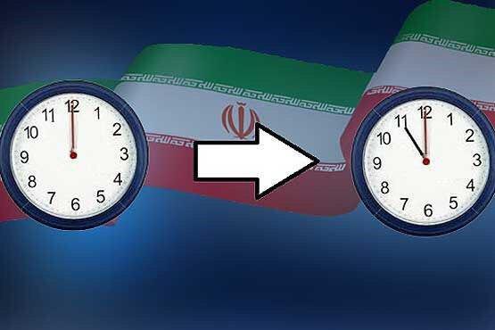 ساعت رسمی یک ساعت به عقب کشیده میشود