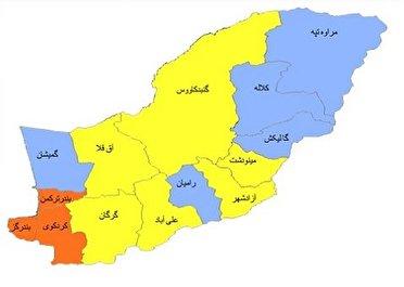 مهر نارنجی کرونا بر پیشانی سه شهرستان گلستان