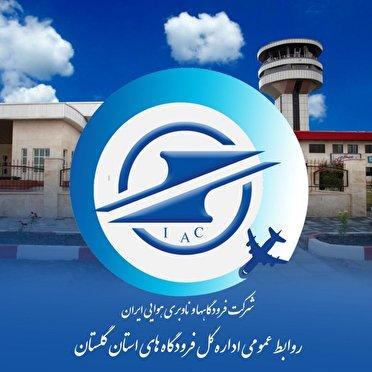 برقراری خط جدید پروازی گرگان به تهران