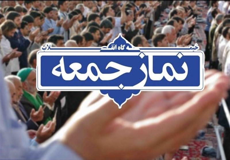 اقامه نمازجمعه این هفته در ۱۱ شهرستان گلستان