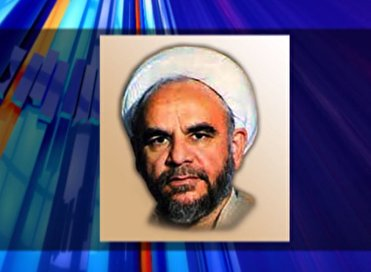 پیام تسلیت رحلت اولین امام جمعه گنبد کاووس
