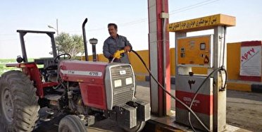 شارژ سهمیه سوخت ادوات کشاورزی